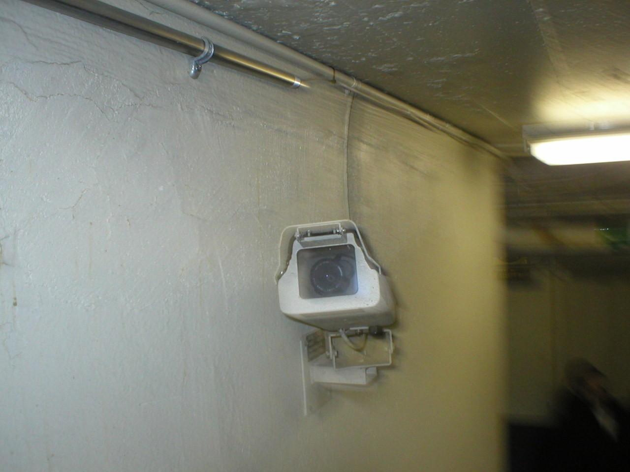Ochrona miejsc pożytku publicznego